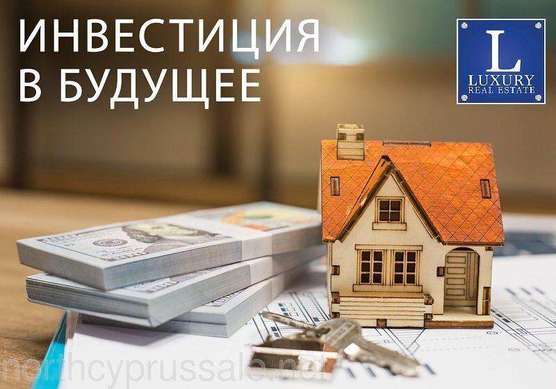 Недвижимость за рубежом с гарантированной доходностью дом во вьетнаме купить