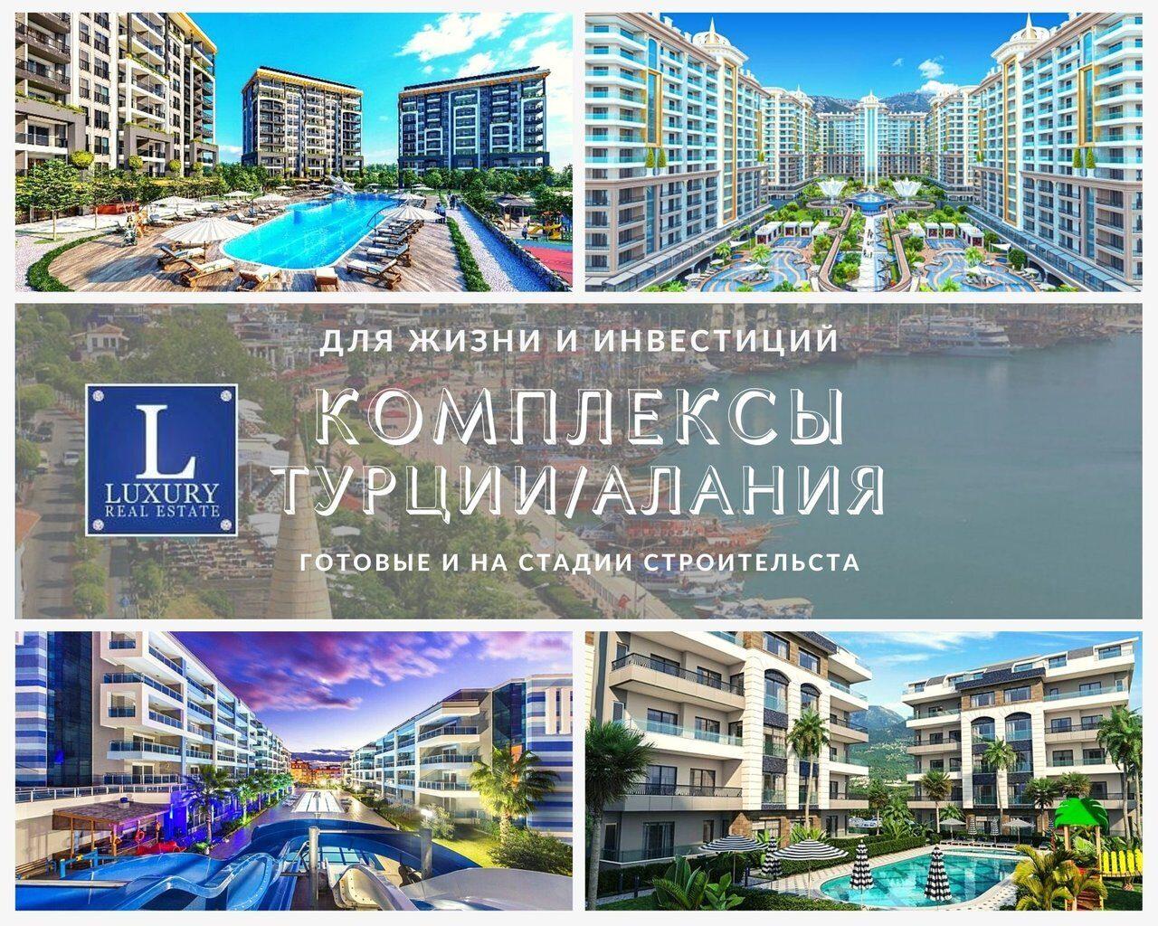 Жилые комплексы в европе купить квартиру на море геленджик
