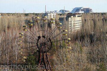 Pripyat, Припять, Украина